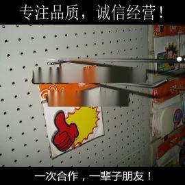 特价洞洞板货架,多孔板架,**孔板架饰品展示架