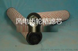 FD70B-602000A015风电齿轮箱滤芯