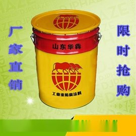 泰安肥城环氧富锌底漆批发价格 钢结构防腐漆生产厂家
