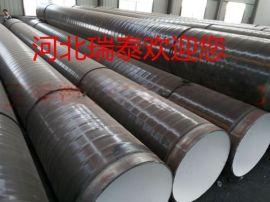 供气管道用3pe加强级防腐钢管