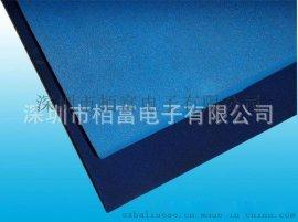 平板海绵吸波材料