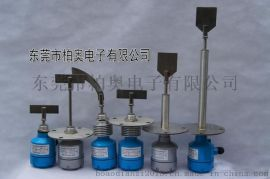 厂家供应标准型阻旋式料位开关 音叉液位开关 物位料位开关