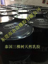 代理泰国原装进口三棵树天然乳胶