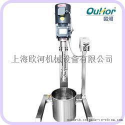 A60中式型高剪切分散乳化机【电动升降】