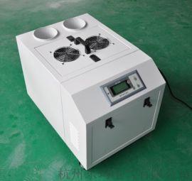 印刷厂超声波加湿机除尘防静电