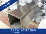 抛光316不锈钢方管丨拉丝316L不锈钢方通报价