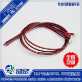 XH端子线束厂家|SM公母对插端子线|JC端子连接线加工厂