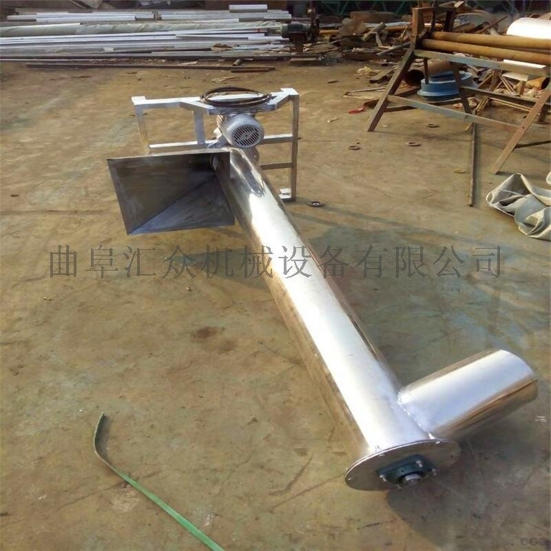 自动式粉料螺杆上料机 自动化送料用螺旋提升机