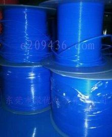 中山15L 18L蓝色铁氟龙绝缘套管