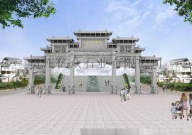 贵州石雕牌坊设计制作安装