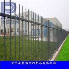 厂家长期批发围墙护栏围栏 小区隔离栅栏 防护铁艺栏杆