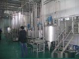 科信kx(葛根饮料整套生产线设备)|葛根饮料工艺流程|易拉罐茶饮料灌装机