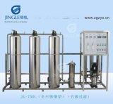 供應精格大型中央水處理設備 RO反滲透主機 河南校園直飲水設備生產廠家