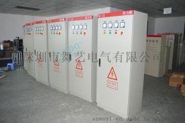 低压动力配电箱XL-21动力柜