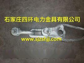 SHJJ耐张金具串-预绞式导线用短跨局耐张线夹-预绞式电力金具厂家供应