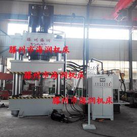 热锻1200吨油压机