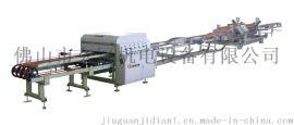 TYDG-2全自动干式陶瓷切割机
