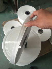 供应电缆阻火阻燃材料玻璃纤维带