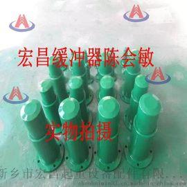HT1-16焊接式弹簧缓冲器