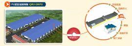 白山辽源通化聚氨酯复合板葫芦岛聚氨酯彩钢板