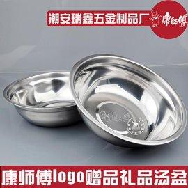 潮安专业生产厂家设计和加印logo 赠品不锈钢盆广告礼品汤盆
