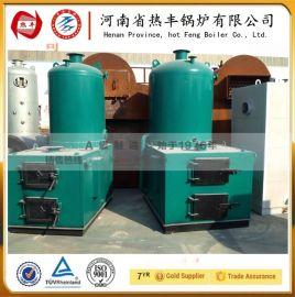 太康燃煤浴池锅炉厂家 全自动电控控温环保洗浴热水锅炉