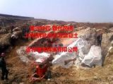新疆和田区玉矿开采不用爆破开采玉石矿机械