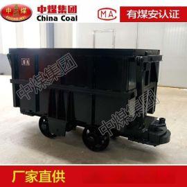 厂家直销MCC2.0-6单侧曲轨侧卸式矿车