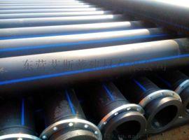 出口品质 PE管材管件 福建、广东厂家现货