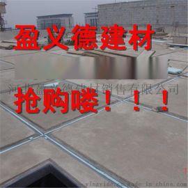 钢骨架轻型网架板(天基板)请选择盈义德建材,厂家促销火爆进行中