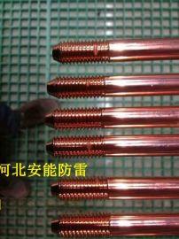 ANFL铜包钢接地棒适用于哪些领域
