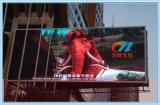 深圳市彩能光电科技有限公司 P16户外防水显示屏