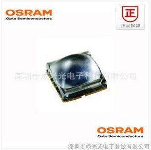 LUWFQ6N-MXMZ-R 德国OSRAM欧司朗 大功率LED-闪光灯LED 原装**黑莓手机4040摄像闪光灯