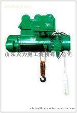 HB、BCD、BMD型煤安电动葫芦厂家,天力防爆电动葫芦销售