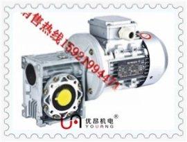 RV050立式涡轮减速电机优质供应商 1.1KW减速电机选型