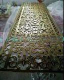 玫瑰金铝艺屏风铝板雕刻屏风装饰厂直供