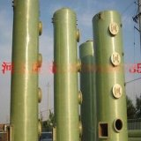 玻璃钢脱硫塔专业生产厂家订做批发价格销售