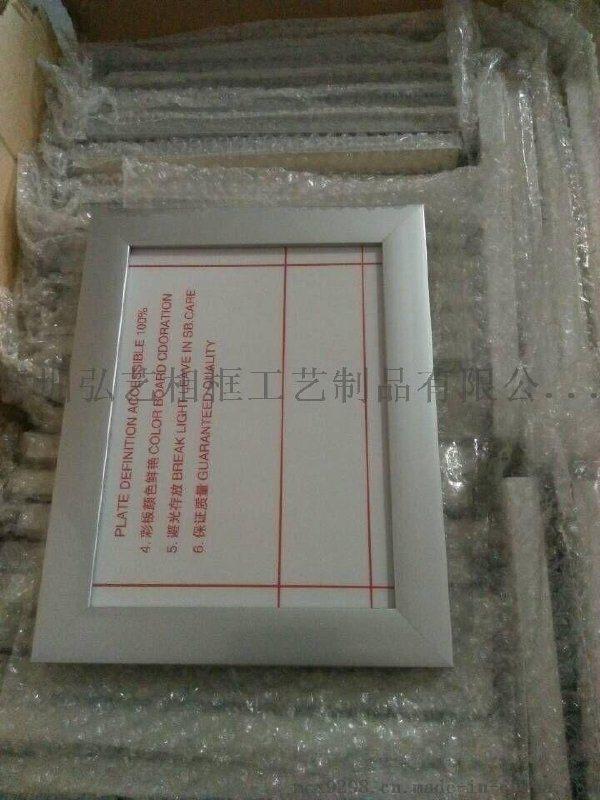 定制塑料**相框 可加印公司LOGO A3/a4/A5证书框 加工摆式挂式金银色相框批发