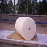 厂家提供ARZ-150阻燃过滤棉