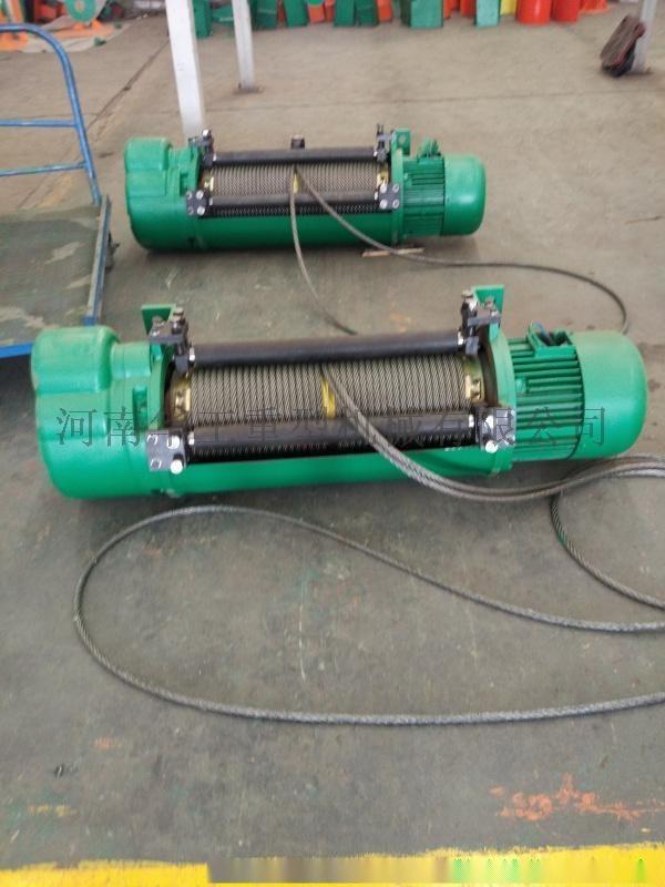 电动葫芦生产厂家 CD1型小车式电动葫芦 起升量5t 起升高度12m 钢丝绳φ15mm 中级