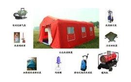 公众洗消帐篷 BM-DX30