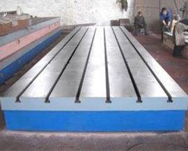 【t型槽平板价格】T型槽平板,T型槽平板规格