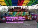 兒童遊樂園設備迪斯可轉盤多少錢