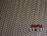 批发排屑机传送带 烘干输送线 高密度人字形传送带现货供应售后保障 质量可靠