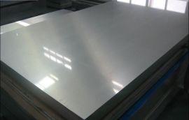 供应硬质合金7075铝板定制 厂家生产高硬度航空切割7075铝板批发