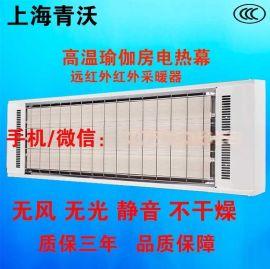 九源電熱幕輻射器SRJF-X-8高溫輻射器