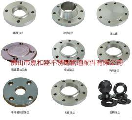 304不锈钢锻造法兰 DN100平焊法兰盘