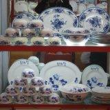供应景德镇陶瓷餐具 寿碗 日用碗