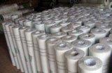 牆體自粘網格布&大連牆體自粘網格布&牆體自粘網格布生產廠家