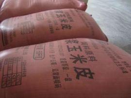 供应**50KG/袋编织袋喷浆玉米皮